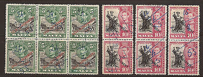 1948 Malta 5s & 10s Blocks and pairs used - Pen Cancel  SG247/248 CV £175+