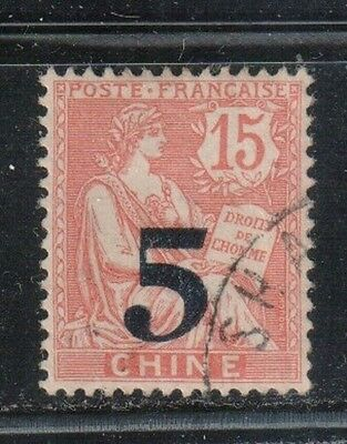 1903 French colony P.O. in China stamps, full set used, SG 48