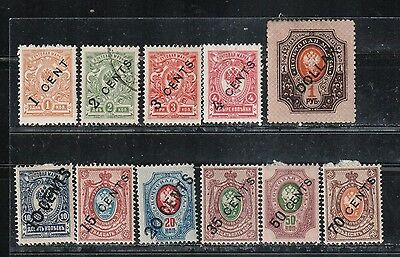 1917 Russian colony P.O. in China stamps, OVPT 1c to 1d, MH & used