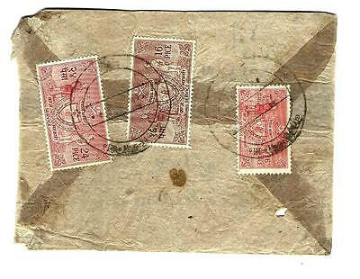 Nepal 1959 Litho official stamps on cover (1373)