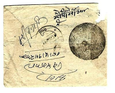 Very early Nepal cover multiple special cancels (1346)