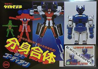 Gordian CM's by Arcadia Normal Color AI/TH + LTD Extra Parts Marusan NUOVO