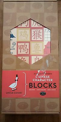 Uncle Goose Chinese Character Blocks 32 Wood Embossed Ages 2+ NIB Free Shipping