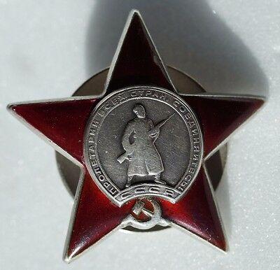 USSR Soviet Russian USSR Order Medal of the Red Star