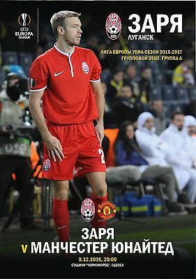 Programme ZORYA UKRAINE - MANCHESTER UNITED 8.12.2016 Europa League.Unofficial