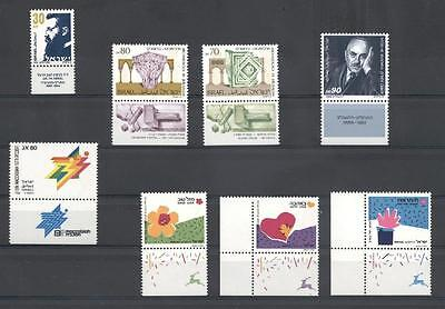 (934240) Greetings, Small lot, Miscellaneous, Israel