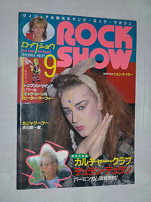 ROCK SHOW Japan magazine 9/1984 ! CULTURE CLUB CARS LIMAHL DURAN CYNDI LAUPER