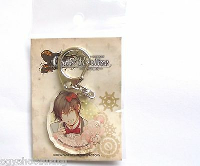 Code Realize otomate limited keyring  Anniversary ver. Arsene Lupin from JAPAN