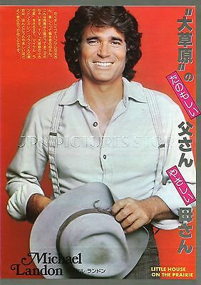 MICHAEL LANDON Little House/ SYLVESTER STALLONE 1978 JPN PICTURE CLIPPING #NI/O
