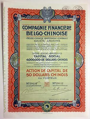 CHINA : Compagnie Financière Belgo-Chinoise - 1926