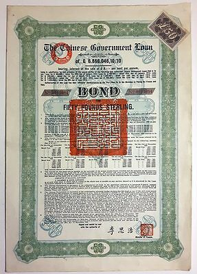 CHINA : Government Loan - Bond for 50 Pounds - 1925