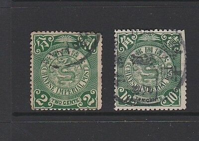 China. Two coiling dragon stamps 1898
