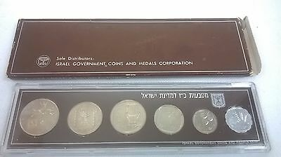 1974 Israel's 26th Anniversary Official Mint Set Collectible Coins Uncirculated
