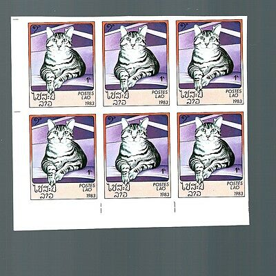 Lao Laos Postes 1983 Cats imperf block of 6 Variety MNH  (S616)