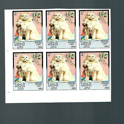 Lao Laos Postes 1983 Cats imperf block of 6 Variety MNH  (S619)
