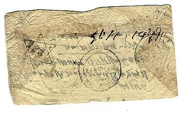 Very early Nepal cover `native` paper star cancel (1342)