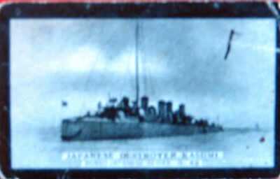 Rare Wills - Cigarette Card Japanese Series No 49 Destroyer Kasumi ( Cat £35 )
