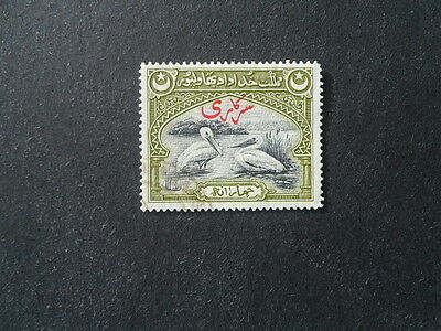 "BAHAWALPUR 1945 ""Official"" 4a Black and Olive-green SG.O4 VFU"