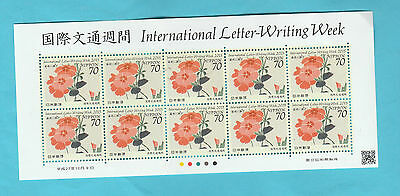 "Block of 10 ""MINT"" International Letter Writing Week Unhinged Stamps from Japan"