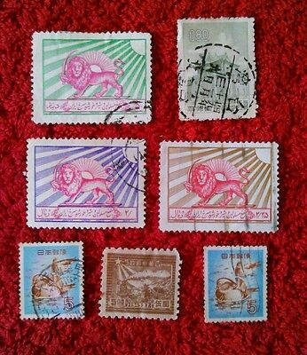 Vintage Postage Stamps of Japan Job Lot