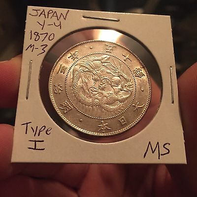 JAPAN 1870 M3 Dragon Silver 50 Sen Type I! Uncirculated! Free Shipping! Reduced!