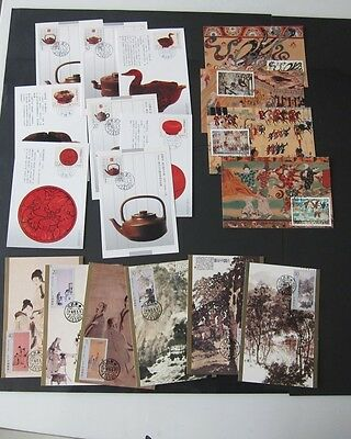 China Post card small collection #163