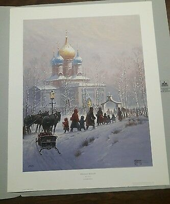 G. Harvey Focus on the Family Signed Print Whosoever Believeith Somerset House