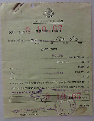 Israel Army Permit to Enter the Golan Heights 1967