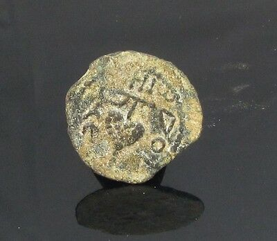 Bronze coin of  Herod Archelaus
