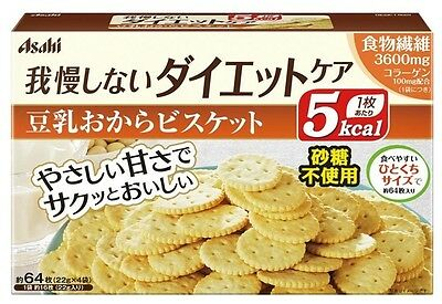 F/S [Asahi] Reset body Soymilk Okara biscuits 22gx4x2 boxes Made in japan