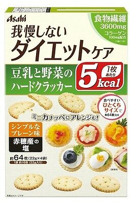F/S [Asahi] Reset body Hard cracker of soy milk and vegetables 22gx4x2 boxes
