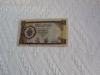 KING IDRIS 10 POUND LIBYAN BANKNOTE.  Issued by the bank of Libya Iaw no.4  1963