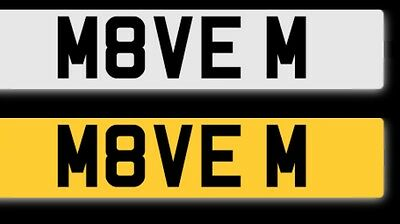 private plate registration