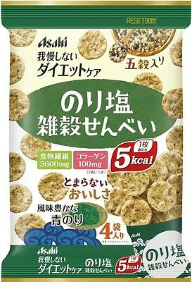 Asahi Japan Reset body millet rice crackers salty seaweed flavor 88g 22g~4 bags
