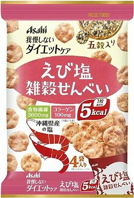 Asahi Reset body Millet salty Shrimp taste Rice Crackers 22g x 4 bags Snacks F/S
