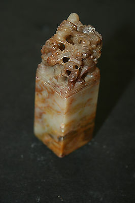 Finely Carved Chinese Stone Seal Dragon/Abstract Brown/Beige/Grey Color