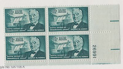 US MNH Scott # 1184 Norris Plate Block # 26991 (4 Stamps) -4
