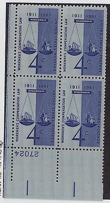 US MNH Scott # 1186 Workman's Comp Plate Block # 27024 (4 Stamps) -3