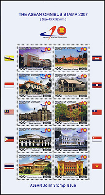 40 years ASEAN (II): Tourist Attractions -KB(I)- (MNH)