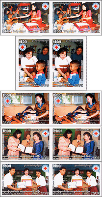 Red cross in use f.HIV-infected & AIDS sufferers -IMPERFORATED PAIR- (MNH)