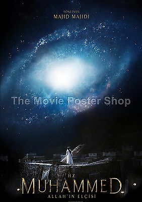 Muhammad The Messenger Of God   2015 Movie Posters Classic And Vintage Films