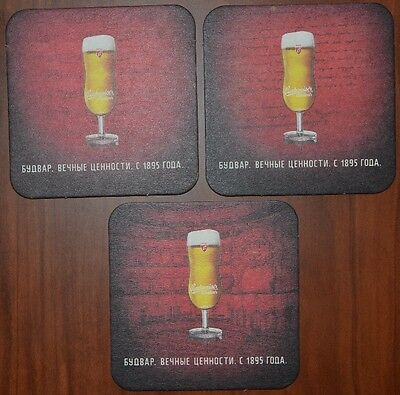 Set of RUSSIA beercoasters BUDWEISER BUDVAR (3 different)