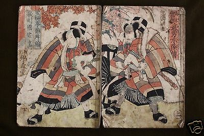 "#606213 Japanese Woodblock Print Set of Two Books Ukiyo-e ""Yasuhide Utagawa"""