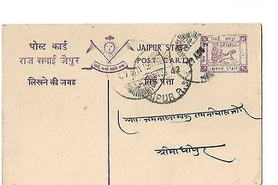 India. Jaipur State Postcard. Posted in Jaipur.
