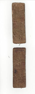 JAPAN  HANSATSU  POSSIBLE 18TH CENTURY ISSUE  WELL CIRC  ONLY gd