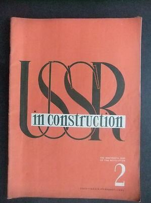USSR IN CONSTRUCTION No. 2 1936