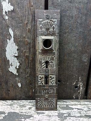 VTG Old FANCY Rustic EASTLAKE Cast Iron DOUBLE Keyhole Door Knob Backplate 8 7/8