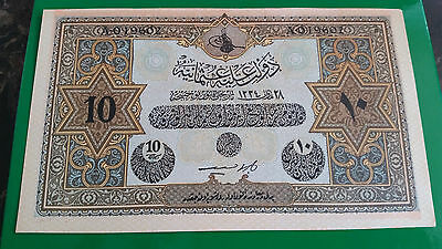TURKEY OTTOMAN EMPIRE 10 Livres  UNC