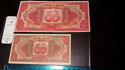 1949 PRC PEOPLES REPUBLIC BANK OF CHINA 5000 Yuan Farmer Tractor 5,000