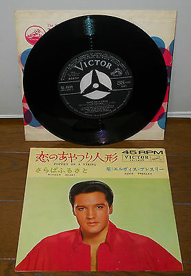 Elvis Presley Puppet on a String / Wooden Heart original Japan 45 Victor SS-1639